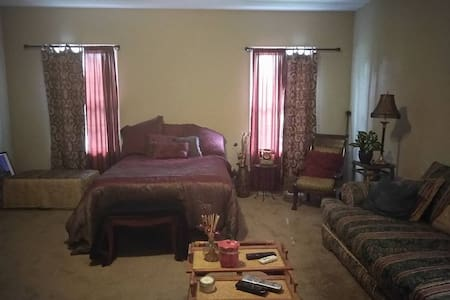 Oasis of Calm-Private Suite w/separate entrance - Covington - Talo