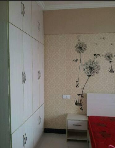 书香名邸 - Suqian - Apartment