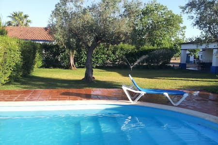 Country House - Quinta de Sta Catarina - Comenda