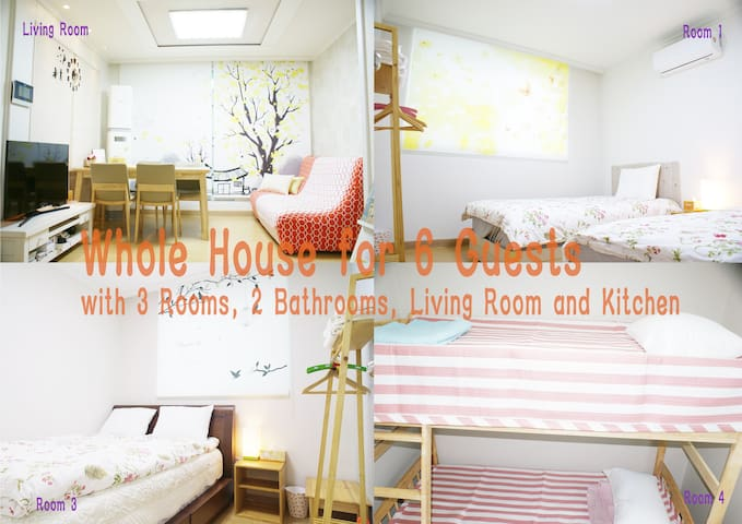 Whole House with 3 Bed Rooms - JS2 - Eunpyeong-gu - Apartament