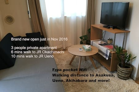 Walking distance to Ueno station entire apartment - Taitō-ku - Byt