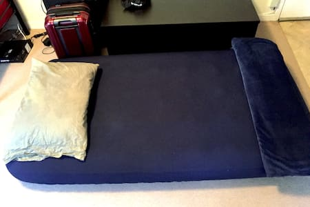 AirBed in a studio at prime Downtown San Francisco - San Francisco
