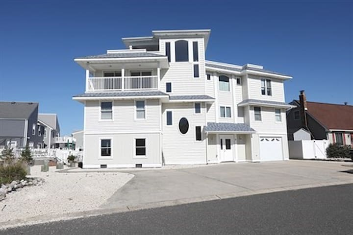 Beach Haven West House