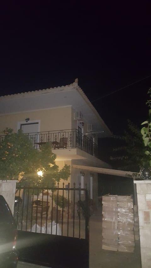 Valira guest house