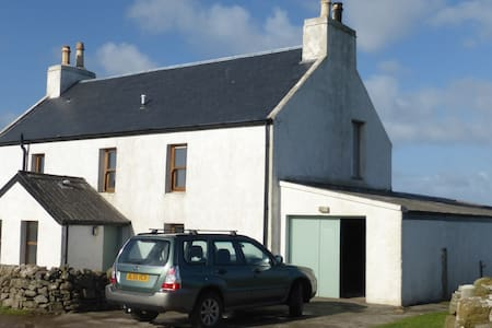Whitehouse, Tiree; fantastic farmhouse on sea