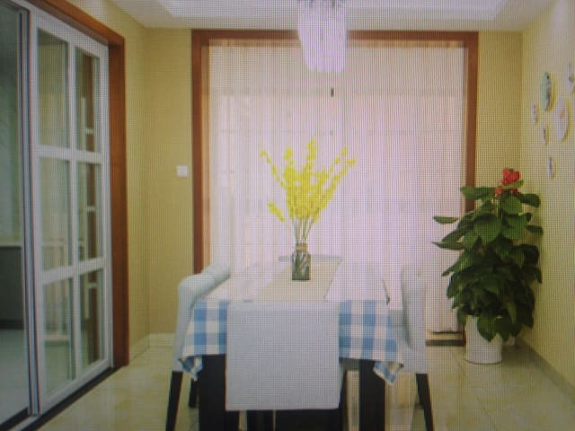 Warm and elegant Liangju - 里当戴拉 - Apartamento