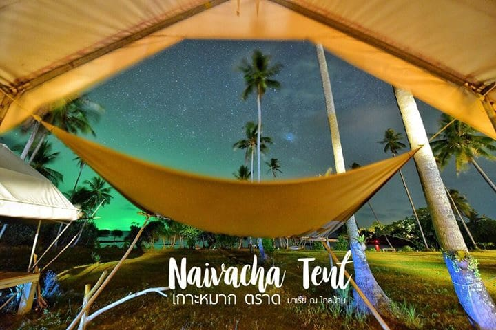 Naivacha Tent Koh Mak - Double Bed