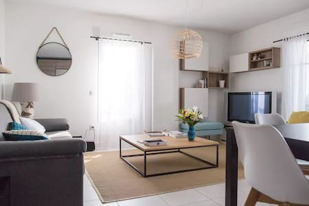 Bidart │Beautiful flat · 4pax · Terrace · 10mn from the beach · Parking