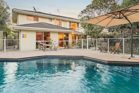 North Brisbane (Petrie) 2 Bedrooms with pool!