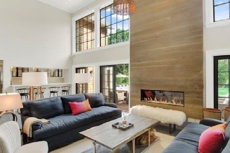 Stylish Wainscott Home - Wainscott - Dům