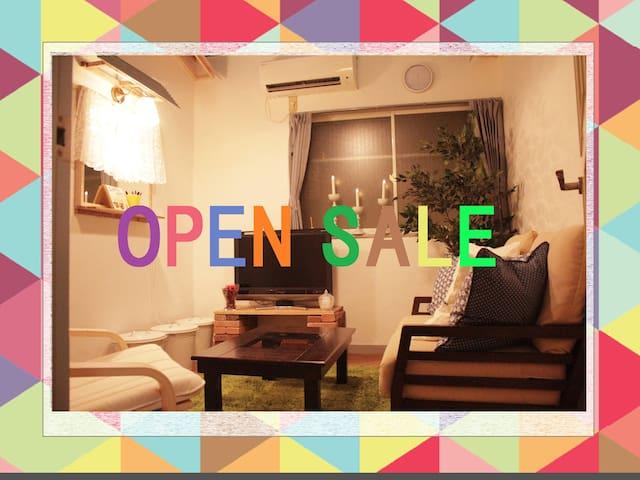 【大島☆Old City in Tokyo, 20min from Shinjuku】 - Koto - Apartment