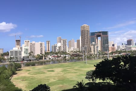 Great View of Waikiki, Honolulu - Honolulu - Apartment