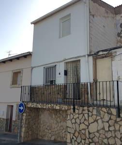 Maison de village en Espagne (Andalousie)