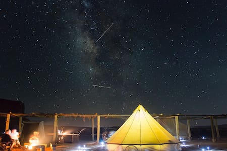 Tent 2-4ppl Canvas Glamping - Oljato-Monument Valley
