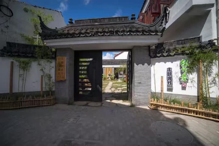 绿竹巷竹屋 - Shanghai - Bed & Breakfast