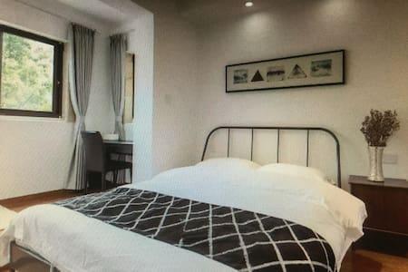 北欧风格 舒适大床 - Hengchun - Appartement