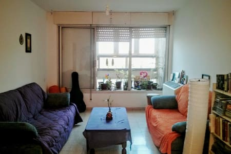 Spatious 3 room apt. for 3 weeks - Be'er Scheva - Wohnung
