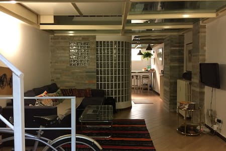 Wide and cozy Design Loft - Milano