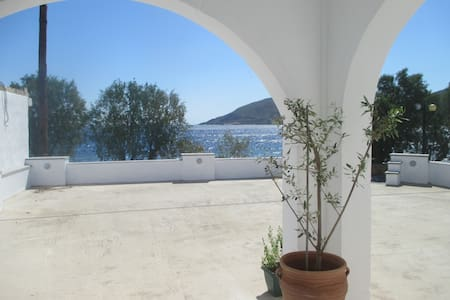 Maison Alinda - Alinda