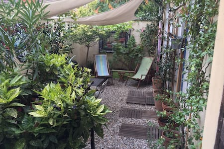 Loft avec terrasse verdoyante - Lione - Loft
