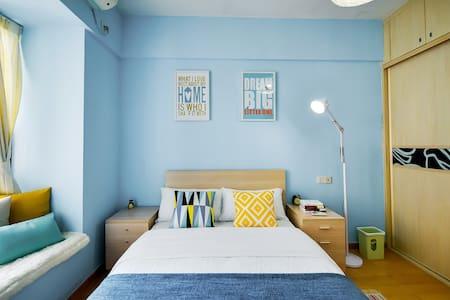 cozy home-like bedroom for two @ZhuJiang New Town - Guangzhou