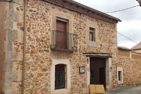 La casita de Araceli (habitaciones) - Honrubia de la Cuesta - บ้าน