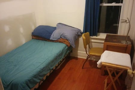 Cozy Private room close to downtown