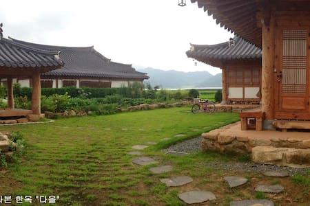 [한옥다올] 대문쪽 방 / [Daol] Green Room - Ogok-myeon, Gokseong-gun