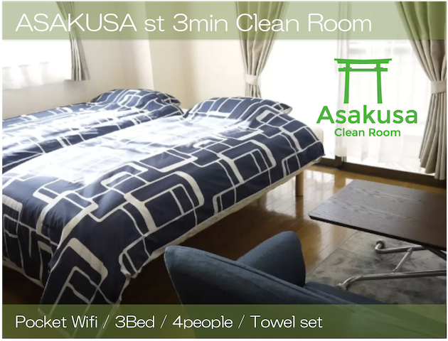 3min to Asakusa sta. Wi-Fi! 1-4pax #A7 - Taitō-ku - Apartemen