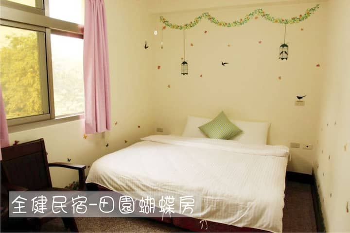 田園蝴蝶雙人房-南投竹山全健民宿