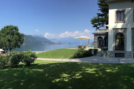 Your stunning view on Lake Como - Mandello del Lario