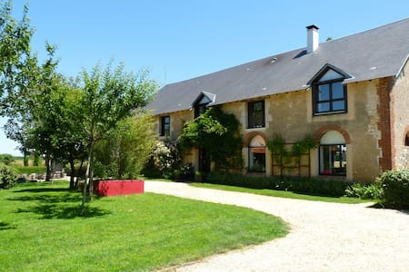 Chambres d'hôtes Angles sur anglin - Angles-sur-l'Anglin - Bed & Breakfast