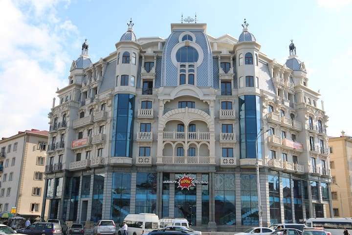 Batumi ODISEA - Batum - Ev