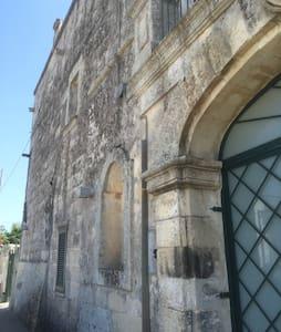 Masseria Fortificata near Otranto - Palmariggi - อพาร์ทเมนท์