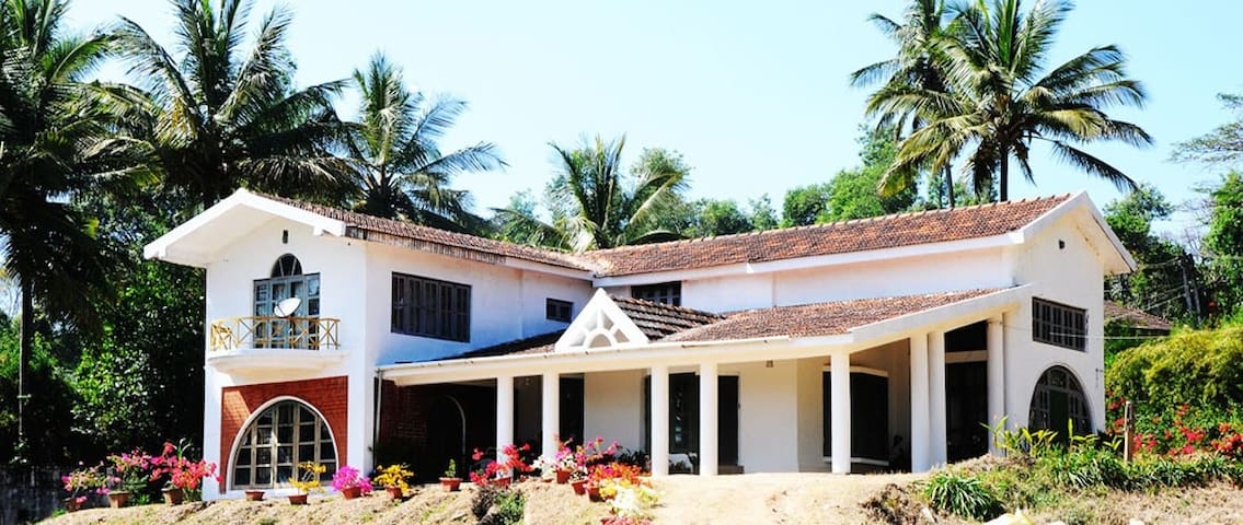 Abhiram Homestay - Best Place in Chikmagalur