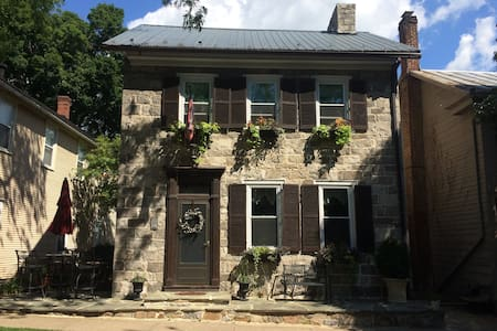 Charming Historic Village Graystone - Boalsburg - Talo