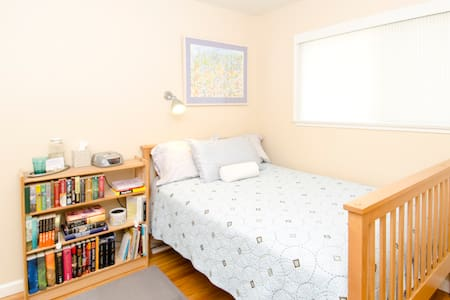 Sunnyvale Comfy Corner Bed & Bath - Sunnyvale - Bed & Breakfast