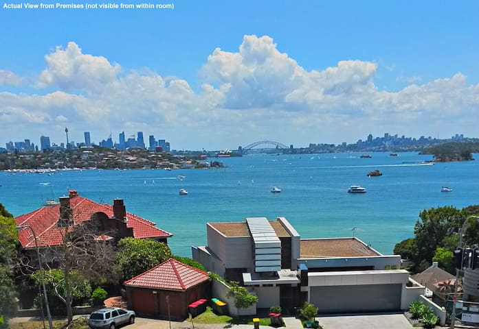 Beautiful Room With Ensuite-10 Seconds to View! - Rose Bay - Casa