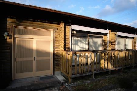 Log House at Tea Field Villa - Ōdai-chō
