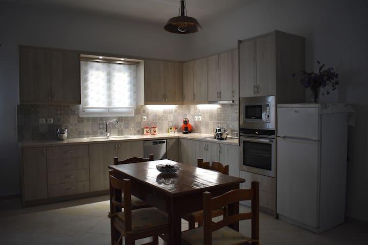 Ammosis Apartment
