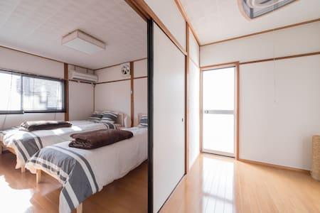 5min walk to Arashiyama Sta. Wifi! - Kyōto-shi - Haus