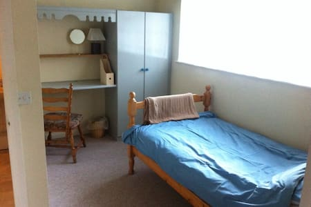 Private room with en-suite - Stafford