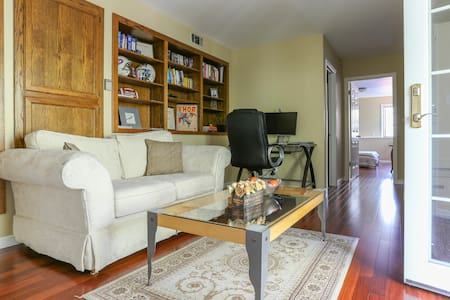 In-law suite, 10mins to SF airport - Burlingame - Apartment