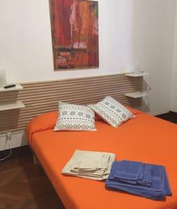 Stanza matrimoniale o doppia - Bologna - Bed & Breakfast