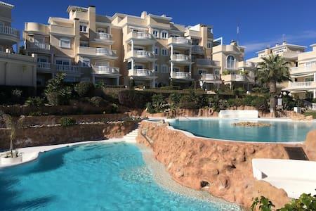 enjoy  incredible beach, pools wifi, tv, parking - Guardamar del Segura
