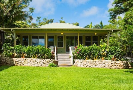 Charming cottage nestled in garden - Haiku-Pauwela