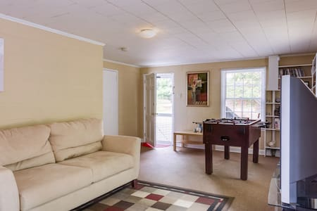Private suite in North Durham - House