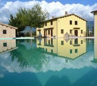 AGRITURISMO VILLAGGIO GREEN - Provincia di Perugia