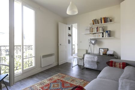 Charming well-located Studio - Paris