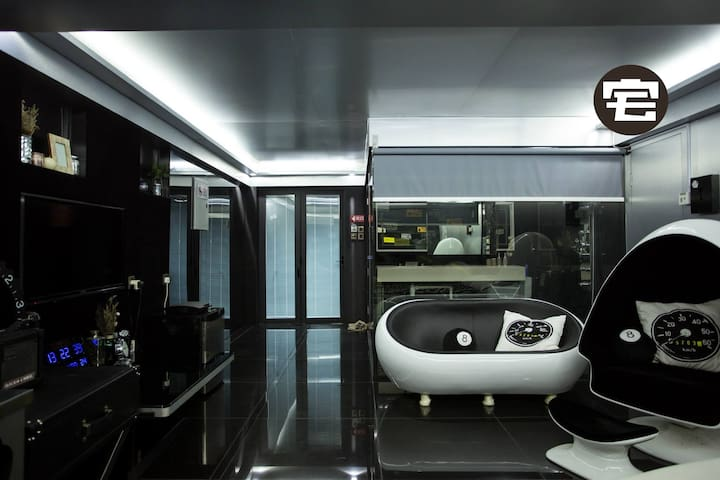 IRON MAN《Man of Steel 》Cyber style theme ROOM